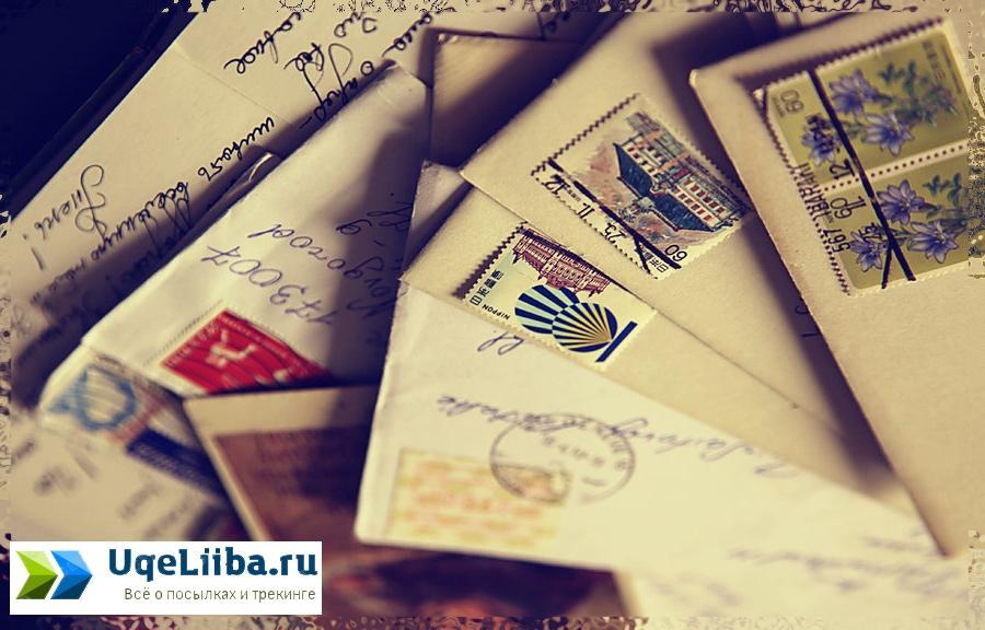 Почтовые марки рисунок