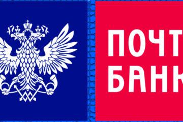 лого Банка Почты