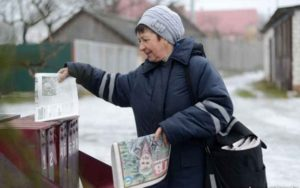 Почтальон пенсионер