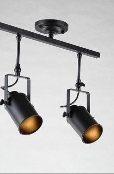 Регулированный светильник