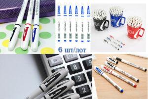 Гелевые ручки Aihao