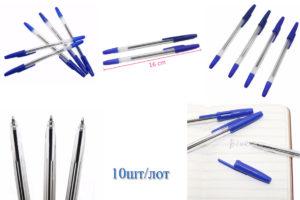 Комплект шариковых ручек для школы