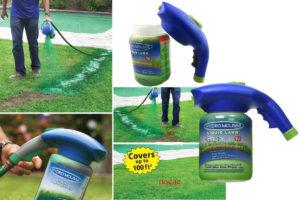 Распылитель для газона