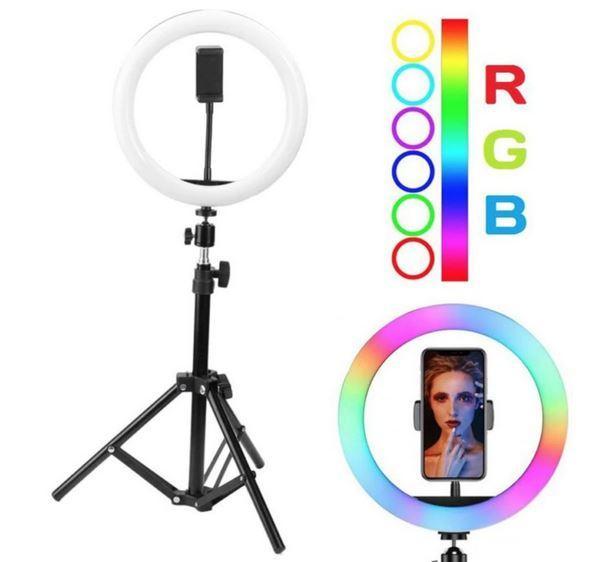 Светодиодная кольцевая RGB лампа