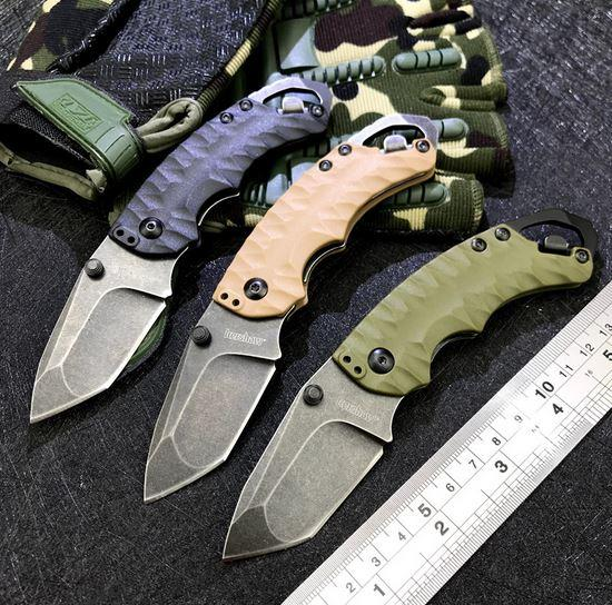 Нож KERSHAW 8750