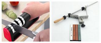 Лучшая точилка для ножей на Алиэкспресс