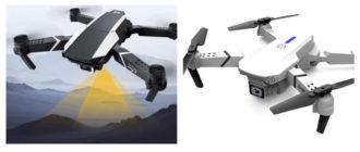 Лучшие квадрокоптеры с камерой с Алиэкспресс