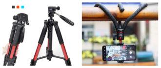 ТОП штативов для камеры с Алиэкспресс