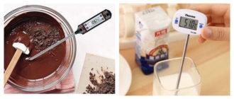 ТОП кухонных термометров на Алиэкспресс