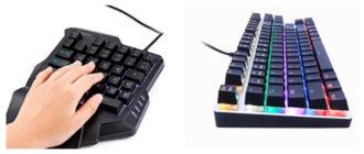 Лучшие игровые клавиатуры с Алиэкспресс