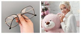 Какие очки для зрения заказать на Алиэкспресс