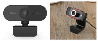 ТОП веб-камер с Алиэкспресс