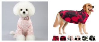Какую одежду для собак купить на Алиэкспресс