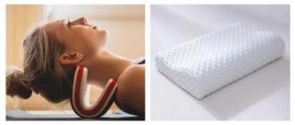 Лучшая ортопедическая подушка на Алиэкспресс
