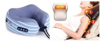 Массажная подушка: ТОП на Алиэкспресс
