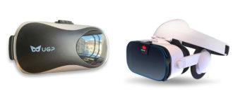 Шлем виртуальной реальности с Алиэкспресс: ТОП