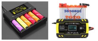 Лучшее зарядное устройство для аккумуляторов с Алиэкспресс