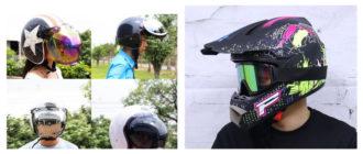 Лучший шлем для мотоцикла с Алиэкспресс