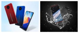 Лучшие смартфоны с Алиэкспресс