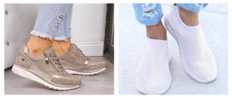 Какие женские кроссовки купить на Алиэкспресс