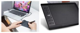 Лучшие графические планшеты с Алиэкспресс