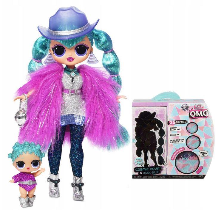 Комплект кукол ЛОЛ с Али