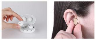 Рейтинг слуховых аппаратов с Алиэкспресс