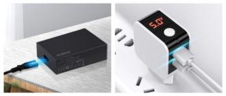 Лучшие зарядные устройства с Алиэкспресс
